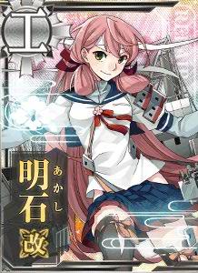 AR Akashi Kai 187 Card