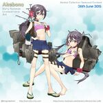 Akebono summer