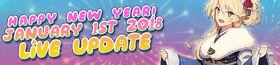 Wikia January 1st Update Banner