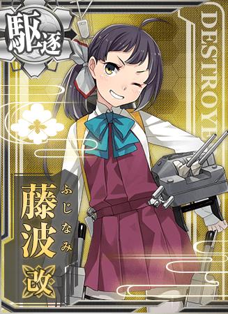 Fujinami Kai Card