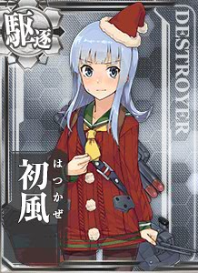 Hatsukaze Xmas Card