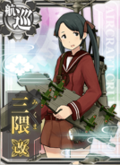Mikuma Kai Card