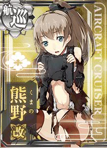 CAV Kumano Kai 130 Card Damaged