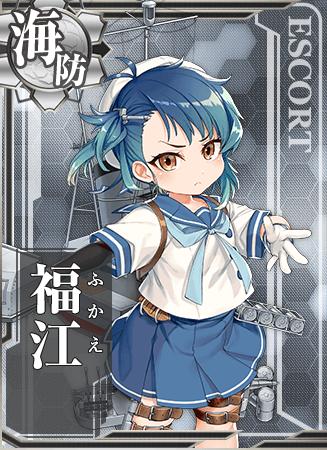 Fukae Card