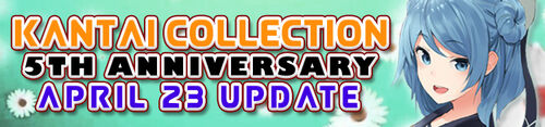 Wikia April 23rd Update Banner