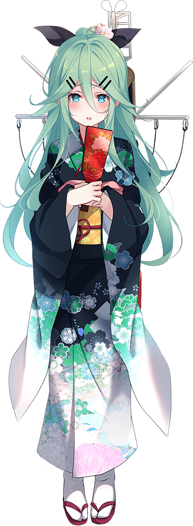Yamakaze New Year Full