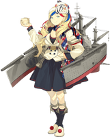 Commandant Teste Setsubun Full