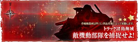 Winter2015 e4 banner