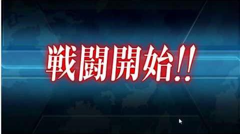 「艦これ」2017秋イベントE-4,防空埋護姫最終戦-0