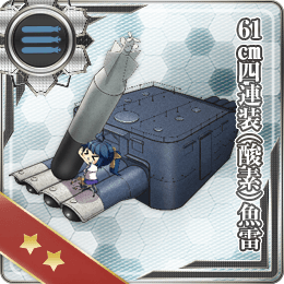 61cm Quadruple (Oxygen) Torpedo Mount 015 Card