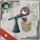 7.7mm Machine Gun 037 Card