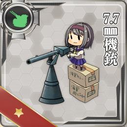7.7mm Machine Gun 037 Card