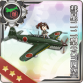 Suisei Model 22 (634 Air Group) 291 Card