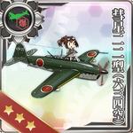 Suisei Model 22 (634 Air Group) 291 Card