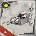 15cm Twin Secondary Gun Mount 077 Card