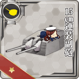 15cm Twin Secondary Gun Mount 077 Card