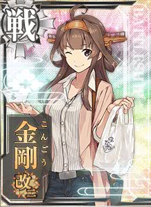 Kongou Kai Ni Shopping Card