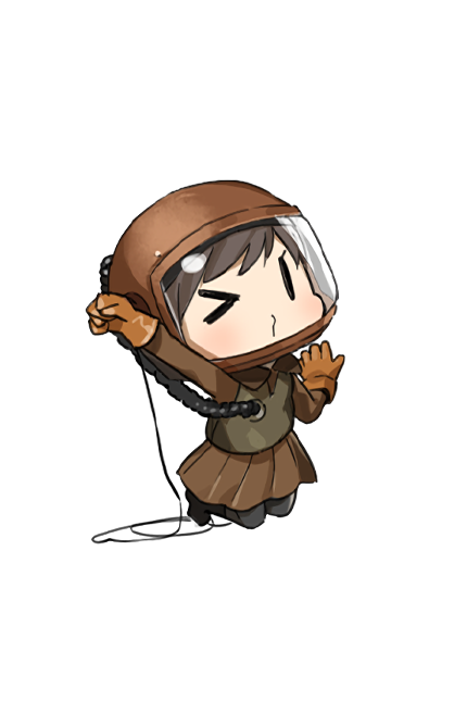 Shuusui 352 Character