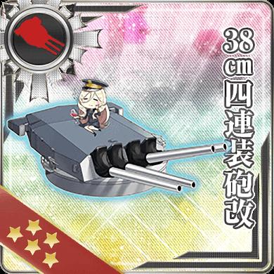 38cm Quadruple Gun Mount Kai 246 Card