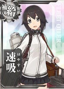 AO Hayasui 460 Card