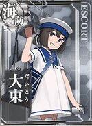 DE Daitou 552 Card