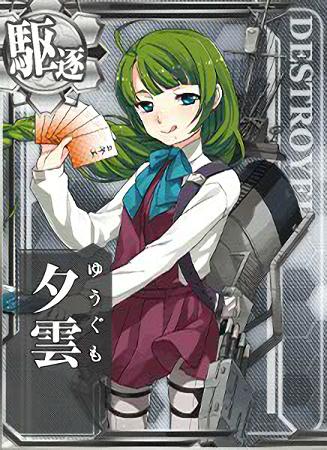 Yuugumo New Year Card