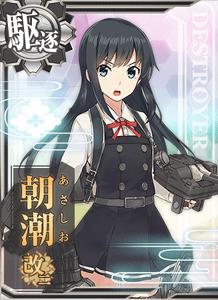 Asashio Kai Ni Card