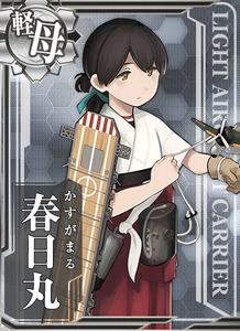 Kasuga Maru Card