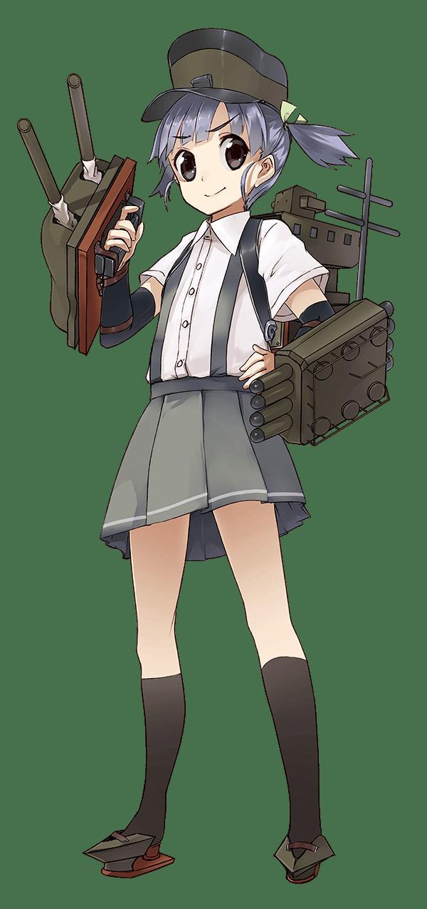 Ooshio Full