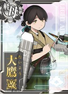 Taiyou Kai Card