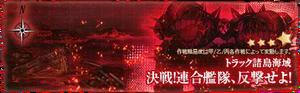 Winter2015 e5 banner