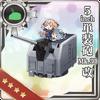 5inch Single Gun Mount Mk.30 Kai 313 Card
