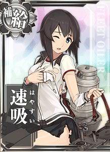 AO Hayasui 460 Card Damaged
