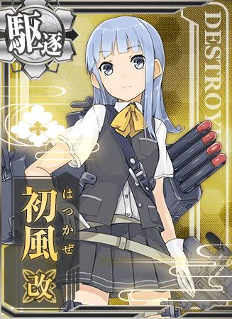 Hatsukaze Kai Card