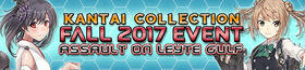Wikia Fall 2017 Event Banner