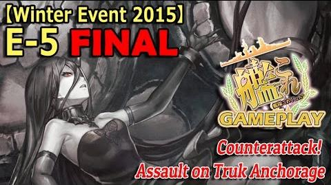 【KanColle Winter 2015 Event】 E-5 Easy(丙) FINAL Boss Kill