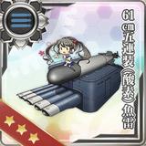 61cm Quintuple (Oxygen) Torpedo Mount 058 Card
