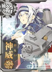 AO Kamoi Kai Bo 500 Card