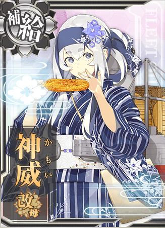 Kamoi Kai Bo Yukata Card
