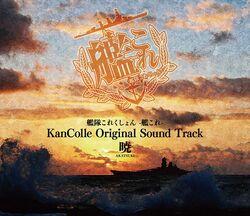 KanColle OST AKITSUKI