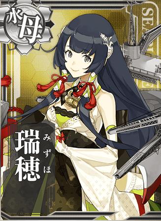 Mizuho Card