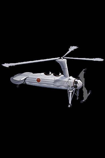O Type Observation Autogyro Kai Ni 325 Equipment