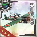 Tenzan (601 Air Group) 112 Card