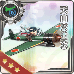 Tenzan (601 Air Group) 112 Card