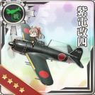 Shiden Kai 4 271 Card