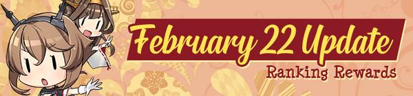 Wikia 2019 February 22nd Banner