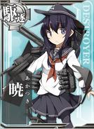 Akatsuki Card