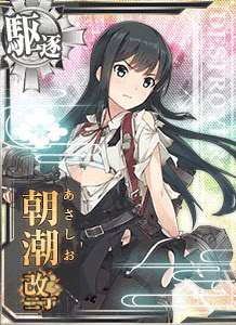 DD Asashio Kai Ni D 468 Card Damaged