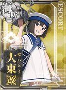 DE Daitou Kai 679 Card