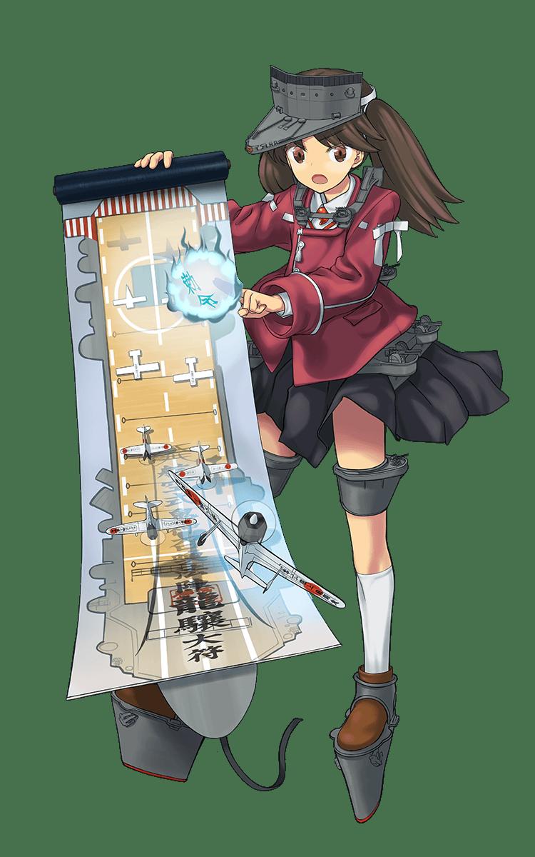 Ryuujou Full